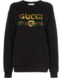Gucci - ロゴ スウェットシャツ - Lyst