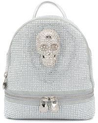 Philipp Plein Crystal-embellished Backpack - Metallic