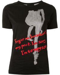 Yohji Yamamoto - Forgive Tシャツ - Lyst