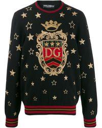 Dolce & Gabbana - Dg Star プルオーバー - Lyst