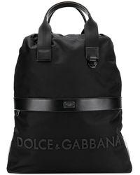 Dolce & Gabbana Street バックパック - ブラック