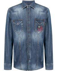 Philipp Plein Рубашка С Эффектом Потертости - Синий