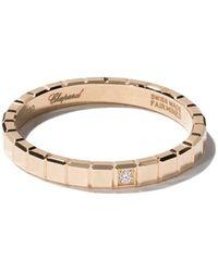 Chopard 18kt Yellow Gold Ice Cube Pure Diamond Ring - Metallic