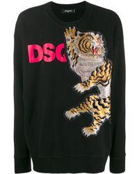 DSquared² - Tiger グラフィック スウェットシャツ - Lyst