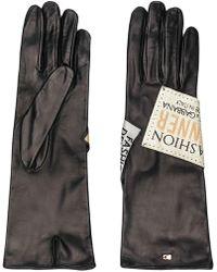 Dolce & Gabbana - Logo Patch Long Gloves - Lyst