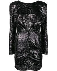 MSGM Платье С Леопардовым Принтом И Пайетками - Металлик