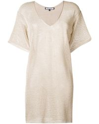 Fisico - Knitted Shift Dress - Lyst