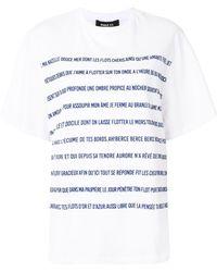 Paule Ka - Tシャツ - Lyst