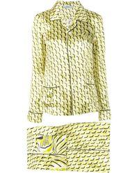 Prada Пижама С Узором - Многоцветный