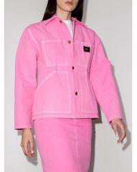 Marc Jacobs Джинсовая Куртка - Розовый