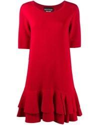 Boutique Moschino ラッフル ショートスリーブ ドレス - レッド