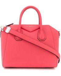 Givenchy アンティゴナ ハンドバッグ - マルチカラー