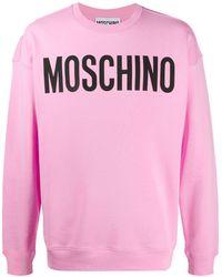 Moschino Толстовка С Логотипом - Розовый