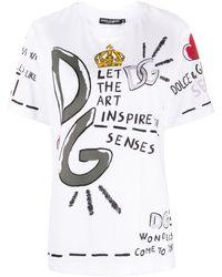 Dolce & Gabbana Футболка С Короткими Рукавами И Графичным Принтом - Белый
