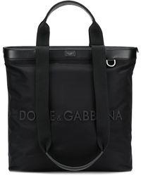 Dolce & Gabbana Borsa shopper - Nero