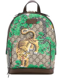 Gucci Bengal Tiger Print Backpack - Multicolour