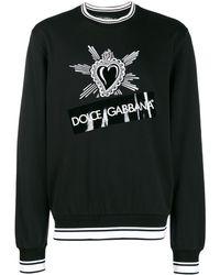 Dolce & Gabbana ハートプリント スウェットシャツ - ブラック