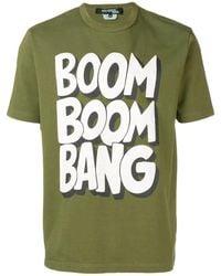 Junya Watanabe Boom Boom Bang Tシャツ - グリーン