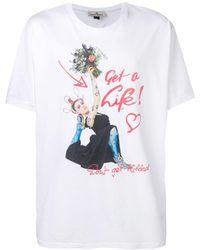 Vivienne Westwood Don't Get Killed Tシャツ - ホワイト