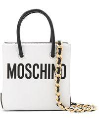 Moschino ロゴ ミニバッグ - マルチカラー