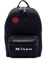 Kiton ロゴ バックパック - ブルー