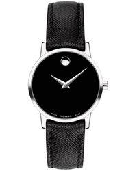 Movado Museum Classic Watch - Schwarz