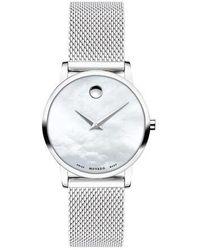 Movado Museum Classic Watch - Métallisé