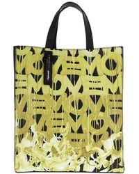 Liebeskind Berlin Paper Bag Graffiti Animation Tote Medium Black With Golden Olive