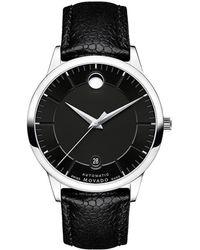 Movado 1881 AUTOMATIC Watch - Schwarz