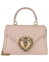 Dolce & Gabbana Dg Amore Saddle Bag - Meerkleurig