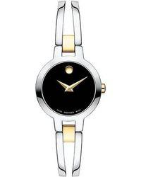 Movado Amorosa Watch - Noir