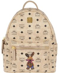 MCM - Rabbit Backpack Small Beige - Lyst