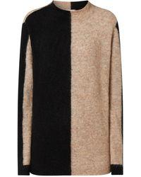 Just Female Pullover aus Wollmischung Modell 'Cobra' - Natur
