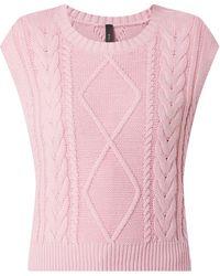 Y.A.S Cropped Pullunder mit seitlichen Schnürungen Modell 'Camille' - Pink
