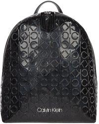 Calvin Klein Rucksack mit Logo-Muster - Schwarz