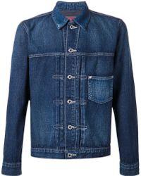 FDMTL Stitched Pleat Denim Jacket - Blue