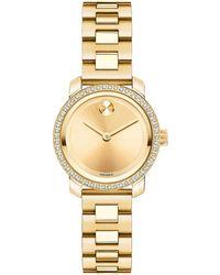 Movado Bold Diamond & Goldtone Ip Stainless Steel Bracelet Watch/25Mm - Lyst