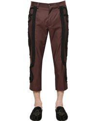 Dolce & Gabbana Cotton Blend Gabardine Pants With Trim - Lyst
