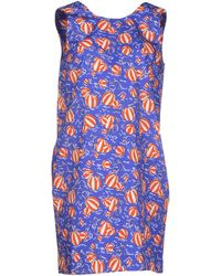 Aimo Richly Short Dress - Lyst