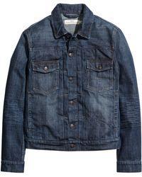 H&M Blue Denim Jacket - Lyst