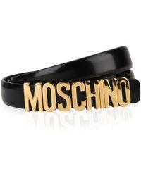 Moschino - Small Logo Belt - Lyst