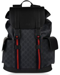 Gucci - Gg Supreme Backpack - Lyst