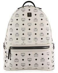 MCM Stark Spike Backpack - Multicolour
