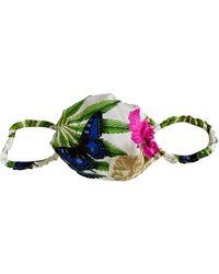 Fleur du Mal Silk Face Mask - Multicolor