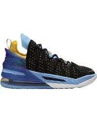 Nike Lebron Xviii - Basketball Shoes - Multicolour