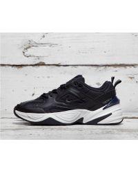 Nike Air Windrunner Junior in Black for Men - Lyst 8825ce95f