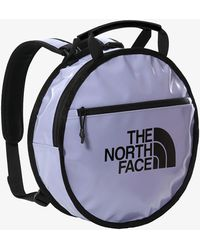 The North Face Base Camp Circle Bag Sweet Lavender/ Tnf Black - Lila
