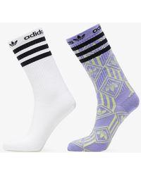 adidas Originals Adidas Socks (2 Pairs) Multicolor - Multicolore
