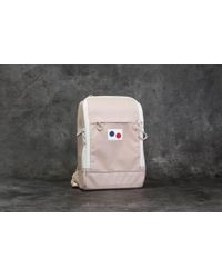 Footshop - Pinqponq Cubik Small Pure Backpack Area Sand - Lyst