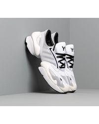 Y-3 Ren Ftw White/ Black/ Silver Metallic - Blanc